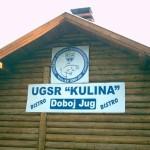 UGSR_Kulina_Doboj_Jug_11_09