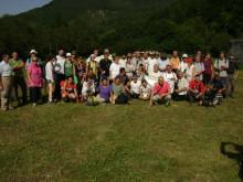 Grupa planinara i beraca  borovnica na druzenju na obroncima Zelengore Foto I.  BAJROVIC