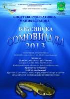 somovijada-2013-plakat-10