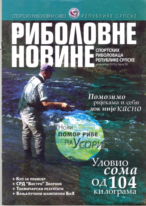 naslovna-ribolovne-novine-srs-sr