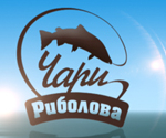 cari-ribolova_1a150